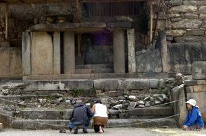 new-temple-portal-small